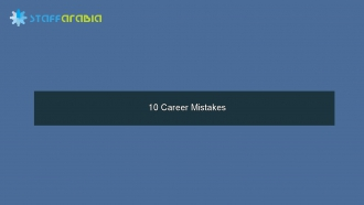 10 Career Mistakes